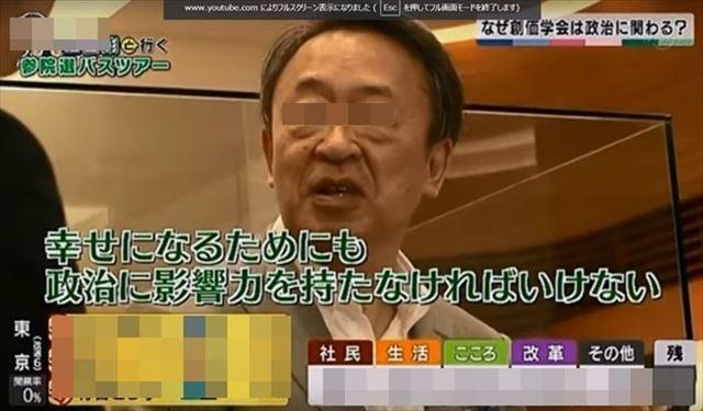 001_R.JPG