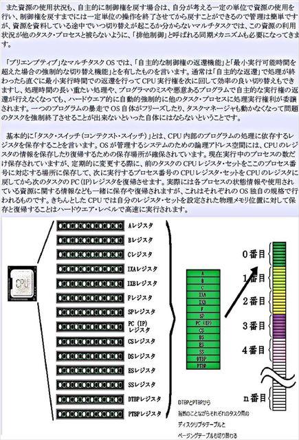 003_R.JPG