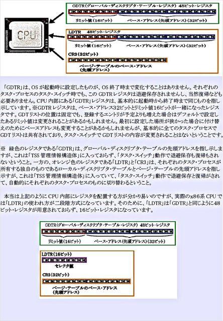 013_R.JPG