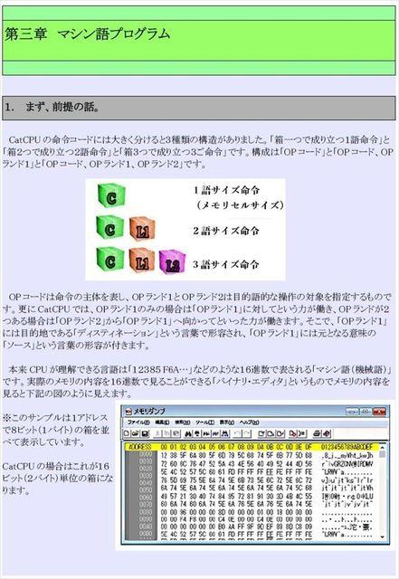 01_R.JPG