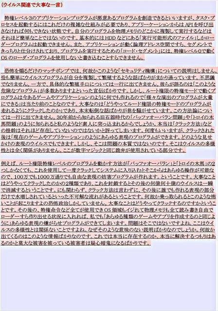 024_R.JPG