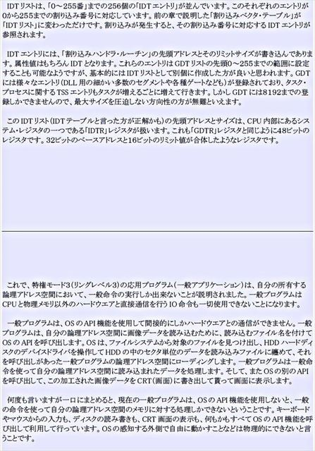 030_R.JPG