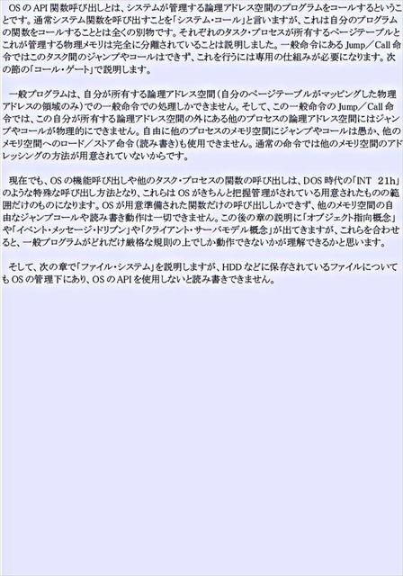 031_R.JPG