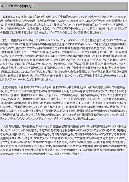 032_R.JPG