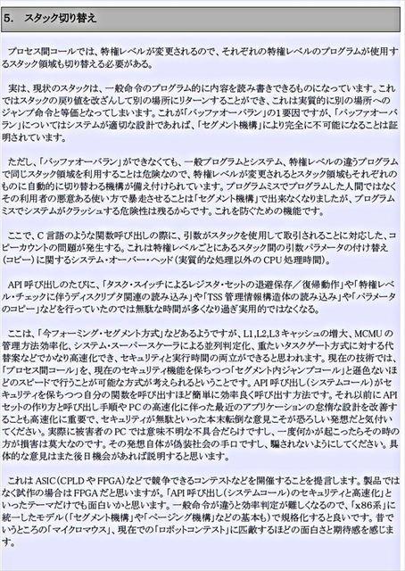 041_R.JPG