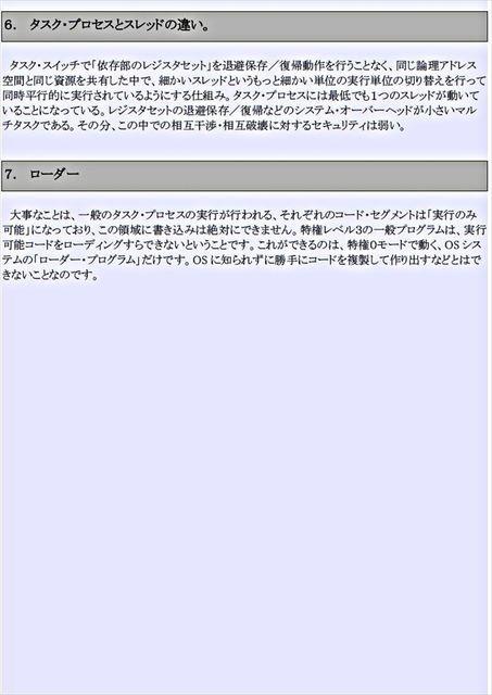 042_R.JPG