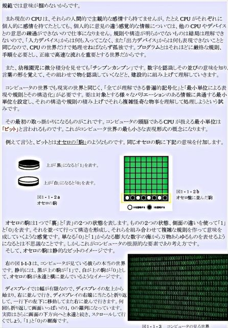 04_R.JPG