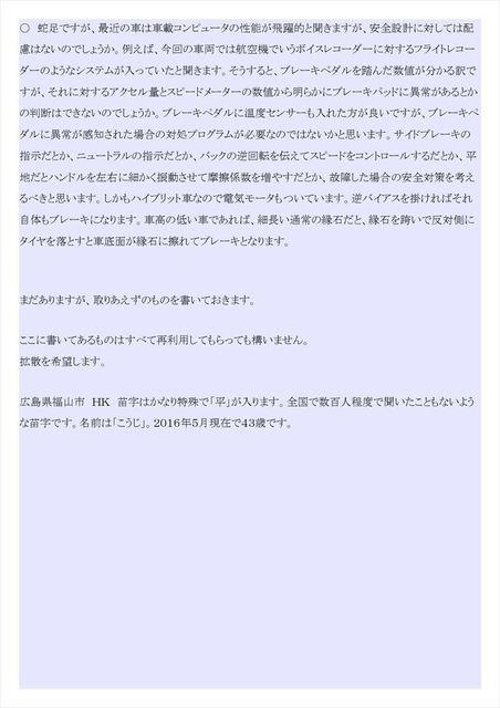 07_R.jpg