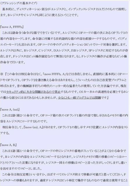 12_R.JPG