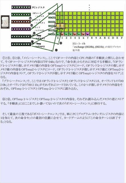 13_R.JPG
