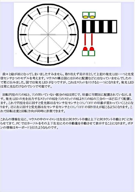 16_R.JPG