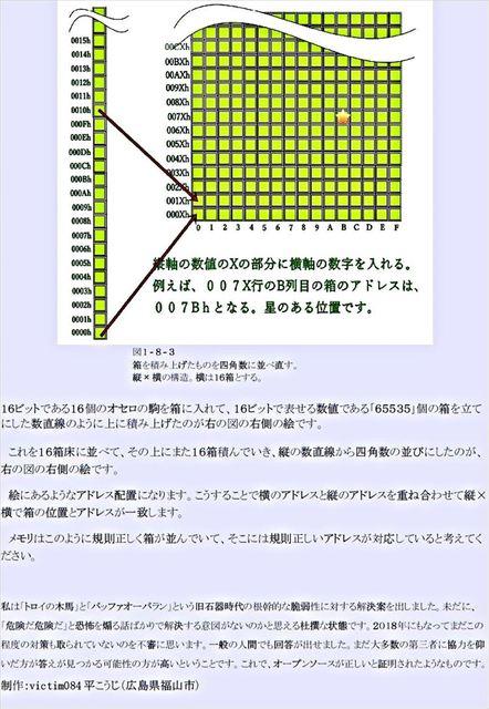 19_R.JPG