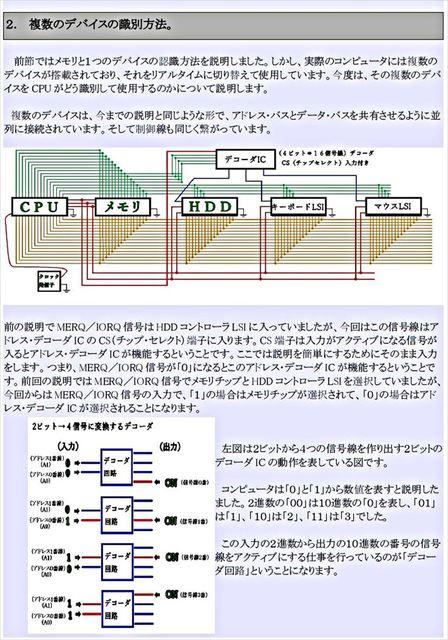 26_R.JPG