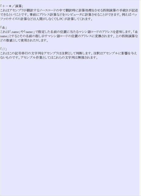 27_R.JPG