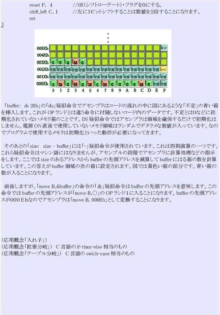 29_R.JPG