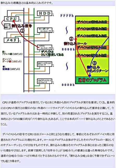 31_R.JPG