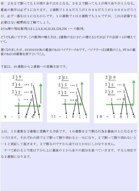 33_R.JPG