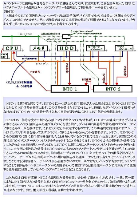 42_R.JPG
