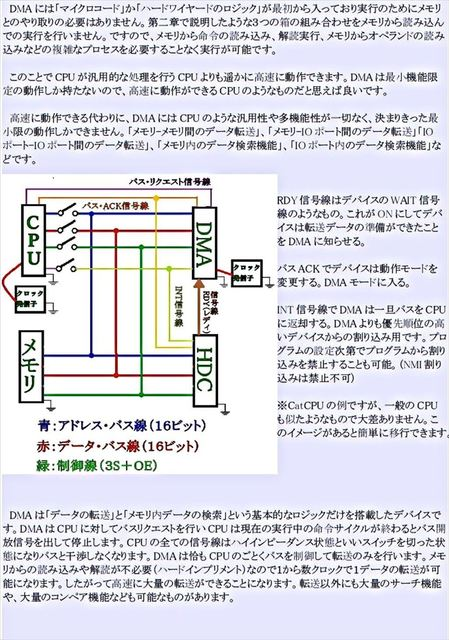48_R.JPG