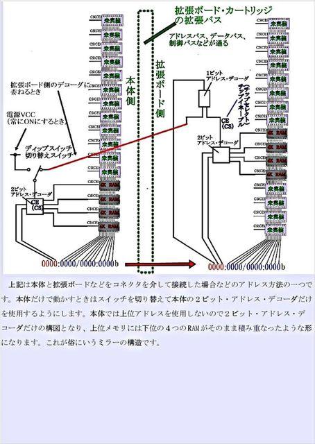 57_R.JPG