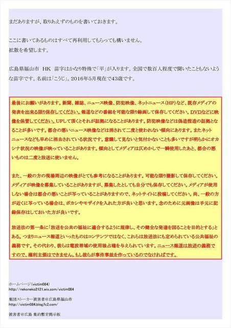 京都てんかん事故V1_09_R.JPG
