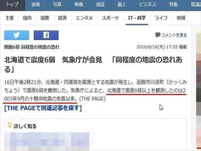 根拠01_R.JPG
