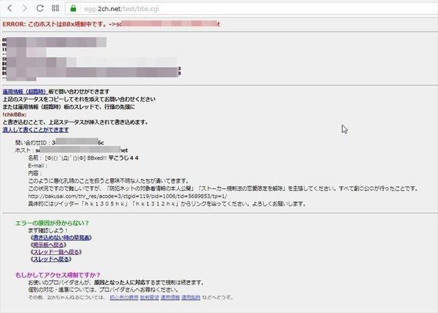 証拠01_R.JPG