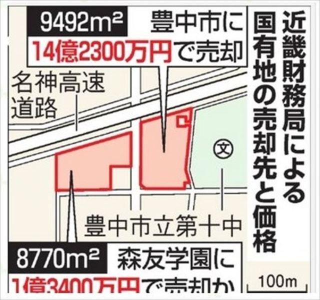 002_R.JPG