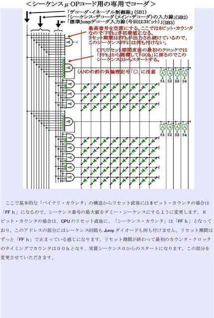 02_compressed.jpg