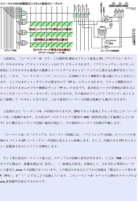 03_compressed.jpg