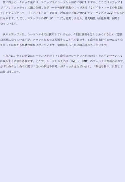 04_compressed.jpg