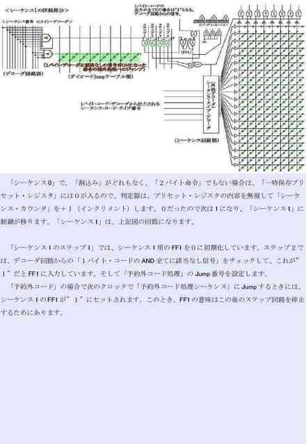 05_compressed.jpg