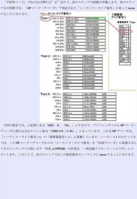 06_compressed.jpg