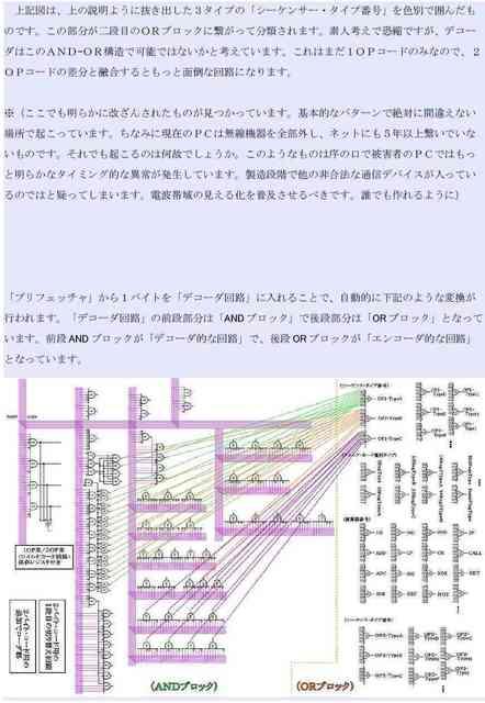 08_compressed.jpg
