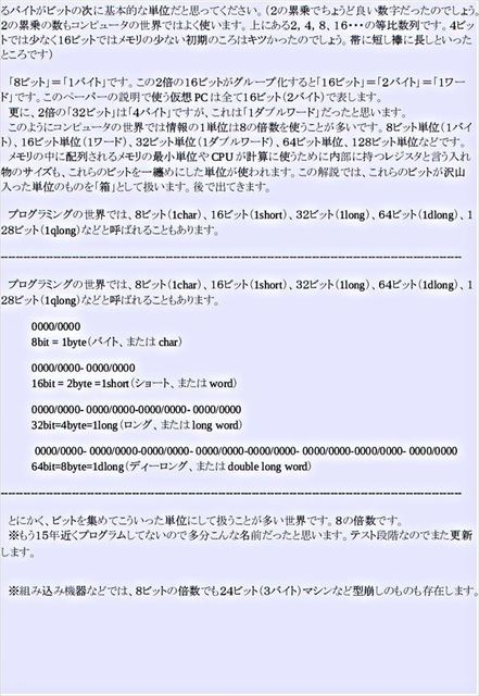 09_R.JPG