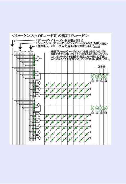 12_compressed.jpg