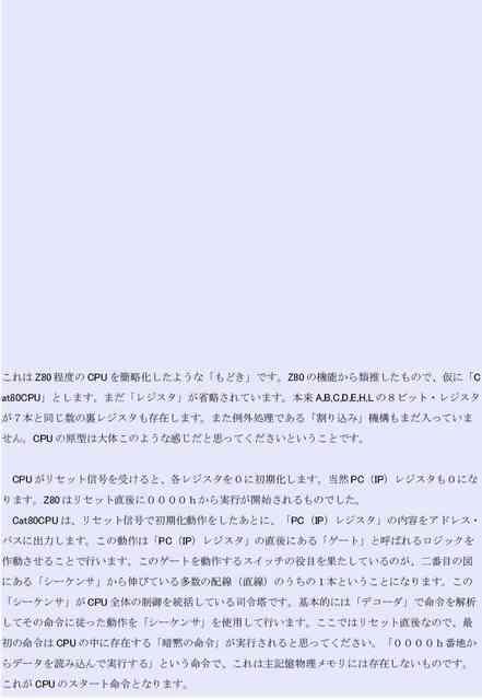 14_compressed.jpg