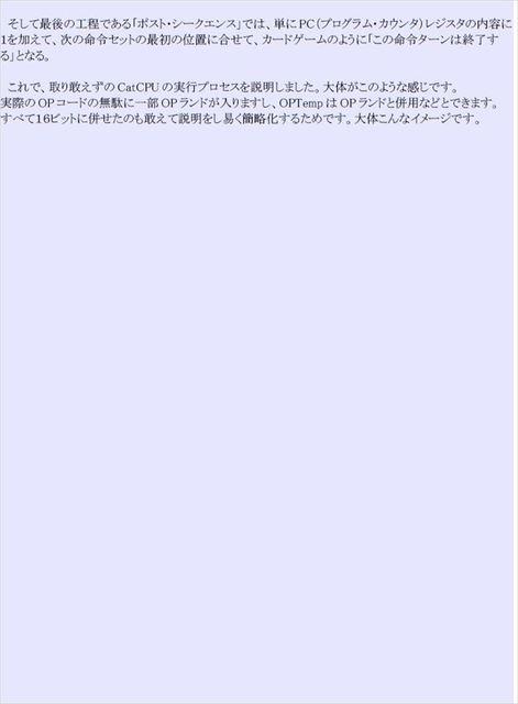 15_R.JPG