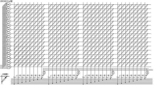 !ヒューズROM7_compressed.jpg