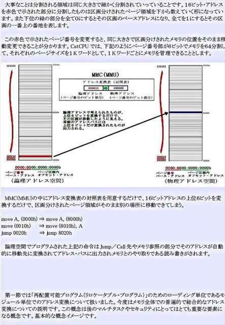 23_R.JPG
