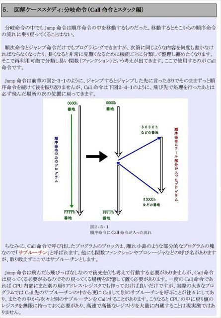 25_R.JPG