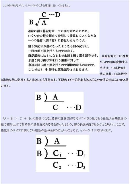 34_R.JPG