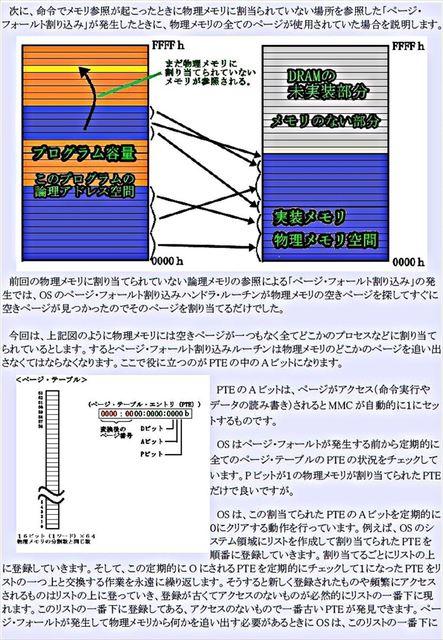 37_R.JPG