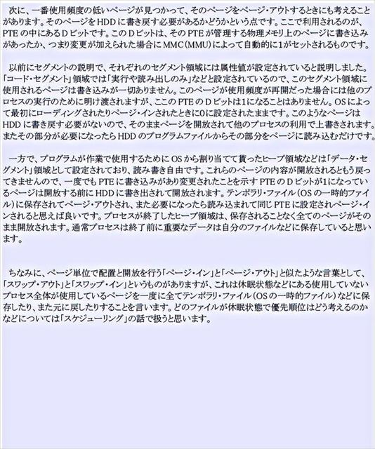 39_R.JPG