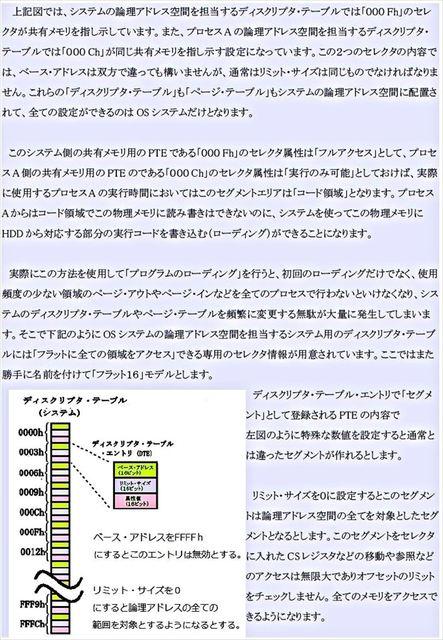 41_R.JPG