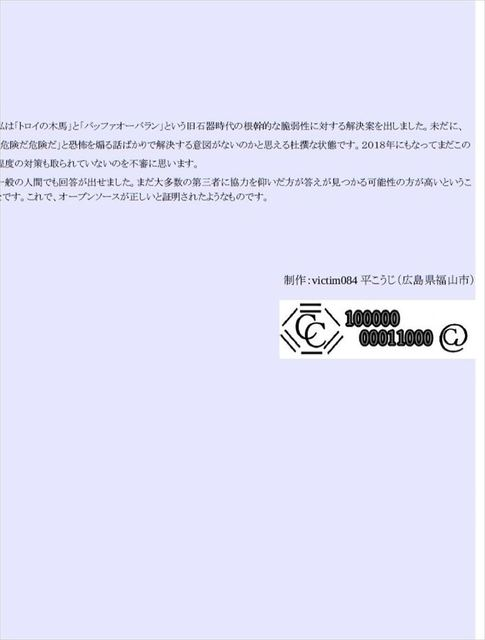 43_R.JPG