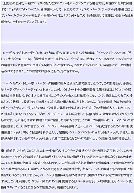 46_R.JPG