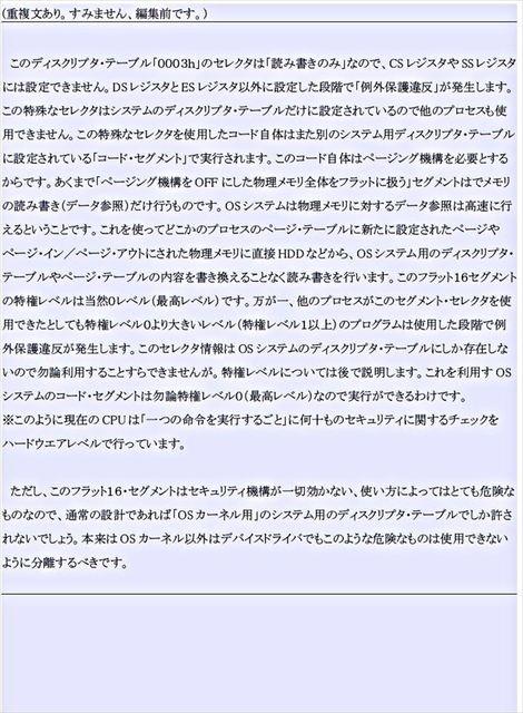 47_R.JPG