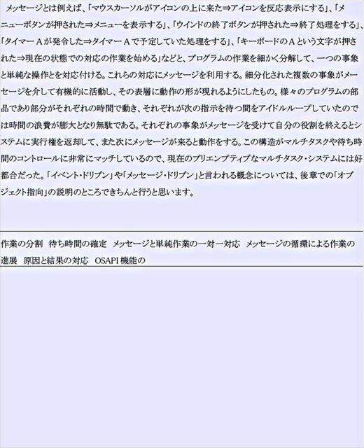 49_R.JPG