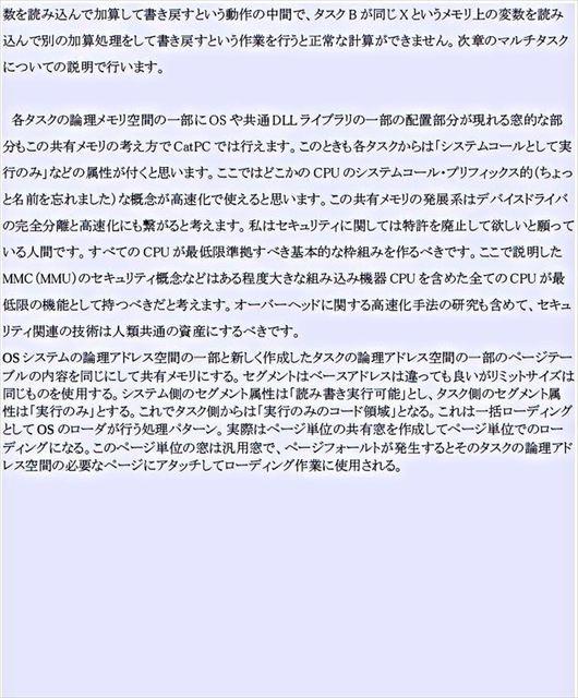 51_R.JPG